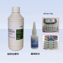 vitreous brick be used for silicon sealant
