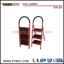 Foldable easy store 3 steps wide folding steel Ladder