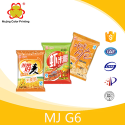 Biscuit packaging bag material for wholesale