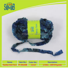 chinese manufacturing companies wholesale fancy polyester feather yarn in cheap price