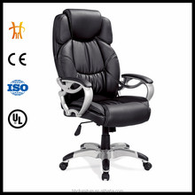2015 leather office chair with heated seat heated office chair lounge chair (HC-A222)