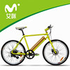 High quality fashion electric bike with EN15194
