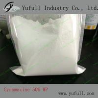 66215-27-8 inscticicde fly control 70% wp 50% Sp powder cyromazine
