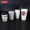 green paper cups coffee takeaway cups