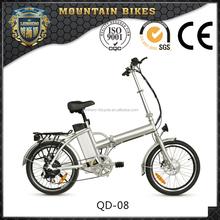 2015 new 20 inch chinese bike electric folding
