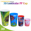 2015 NEW promotional products 3D lenticulat pp cup, lenticular printing