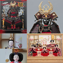 Tasteful and Handmade kabuto helmets Hina Ningyo/Gogatsu Ningyo Doll with useful made in Japan