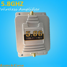 Hottest selling 5.8GHZ WIFI Signal booster Wireless amplifier 2W 4W 8W