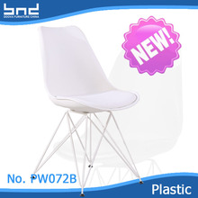 New released reissued dining room white plastic chair with leather cushion PM072G