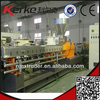 High efficiency Competitive price New design aluminum professional pet recycling machinery