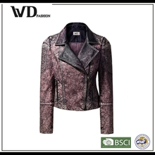 Girls cheap faux leather jacket, leather bomber jacket