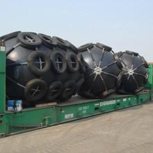 Yokohama Dia3.5m*L7m pneumatic rubber fender/boat fender for sale