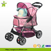 High quality Four wheels pet trolley pet stroller for sale