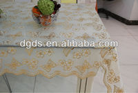 Home Textile Butterfly Table Overlays