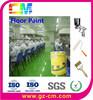 Floor coating- workshop floor self leveling epoxy floor coating
