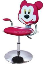 hot sale children swivel chair
