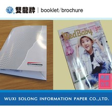 color brochure for ad oem