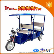 electric scooter bicycle pedal... electric tricycle spare parts