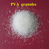 high quality polyvinyl alcohol pva 1788 with best price