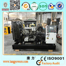 150KVA lovol magnet generator free energy 120kw