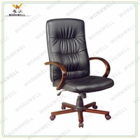 WorkWell wooden armrest office chair Kw-m7244