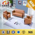 Moldura de madeira clássico sofá de couro do escritório fotos de sofá mobiliário de design L8003