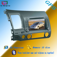 special 7'' touch screen car dvd player
