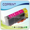 black ink cartridge for C-CLI8M