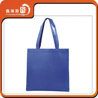 recycle promotional 100gsm cute design shopping non woven bag