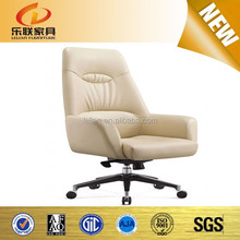 2015 Ergonomic Executive Chair, Manager Office Chair, Adjustable Swivel Chair
