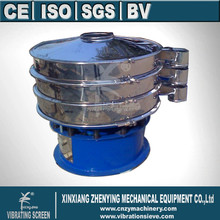 ZYD High Precision Vibrating Coca Seeds Vibrating Sifter