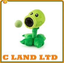 lovely plush green bean