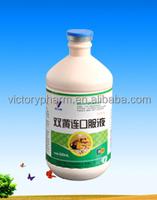 Flu medicine----shuanghuanglian oral liquid with GMP certificate