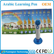 Digital smart Talking pen Children Languages Reading pen kids talking pen