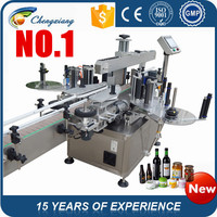 Automatic high speed double sides labeling machine,2 positions labelling machine,coffee cup labelling machine