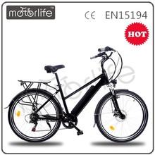 """MOTORLIFE/OEM EN15194 2015 Hot sale 36v 250w 26"""" e bike with inner lithium removable battery"""