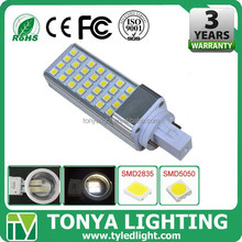 121mm length 18w PLC replacement 5050 smd CE ROHS LED G24 8W