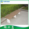 High Quality Used Outside Park Bench Frame