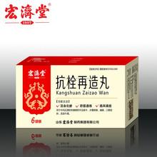 Stroke Recovery Kangshuan Zaizao Pill