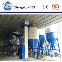 construction material machinery 10t per hour dry powder mixing machine to Mix Sand and Cement hot sale