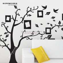 China Family Tree Home Removable Black Color Photo Frame Wall Sticker for Children