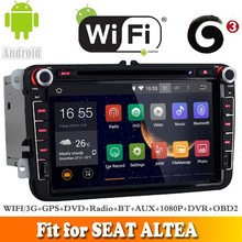Pure android 4.4.4 system car dvd gps navigation fit for SEAT ALTEA 2004 - 2013 WITH CHIPSET WIFI 3G INTERNET DVR SUPPORT