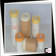 Functional adhesive tape with masking film rolls