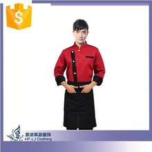 The best cleaning service hotel uniform for waiters