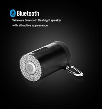 2015 latest style mobile bluetooth speakers with wireless playing music version