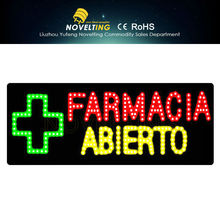 Sparkling Quality Primacy Pretty And Colorful Rechargeable Battery Powered Led Sign