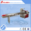 Multi-Function Single Toilet Roll Paper Packing Machine