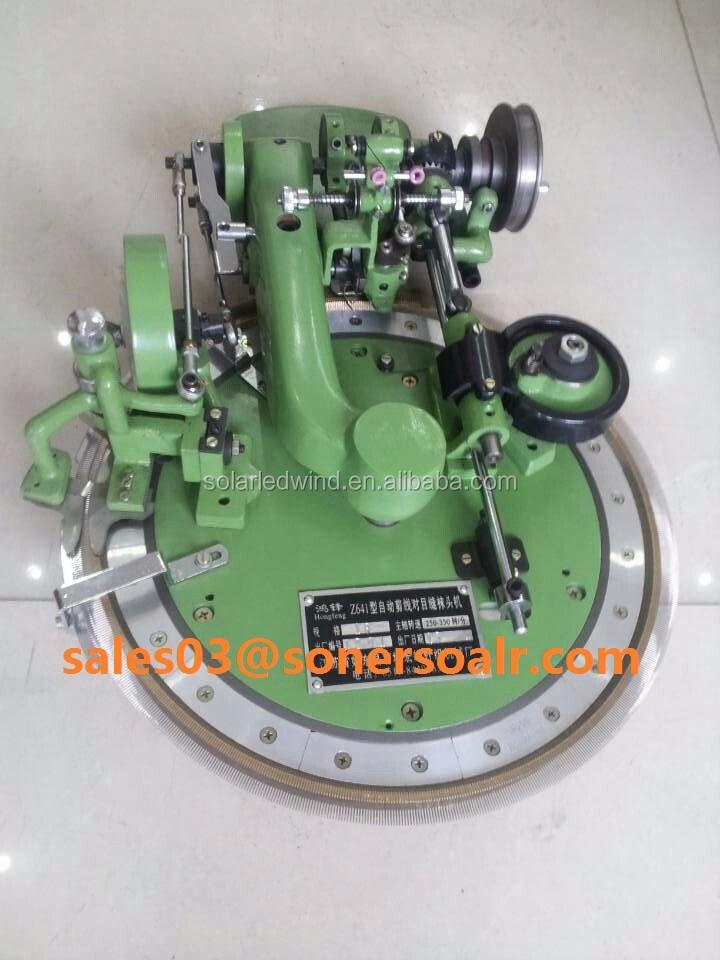 Dial socks linking machine-sn.jpg