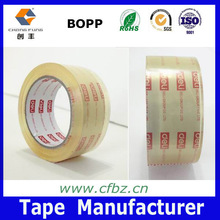 Adhesive tape with logo for box sealing