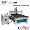 JIAXIN JX-1325F Wood cnc engraving cutting machine (1300*2500)